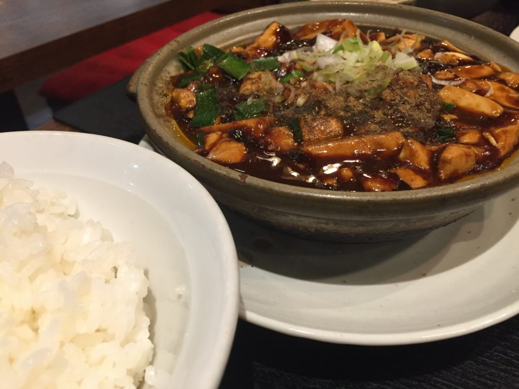 天地 麻婆豆腐定食