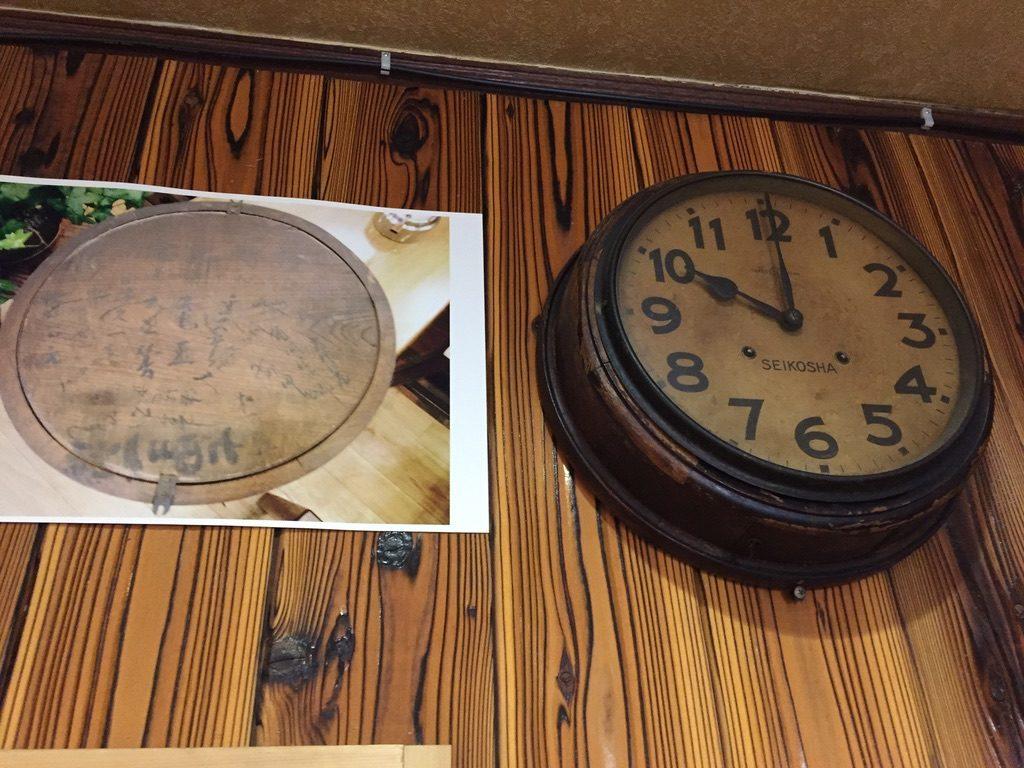 平岡珈琲店 時計