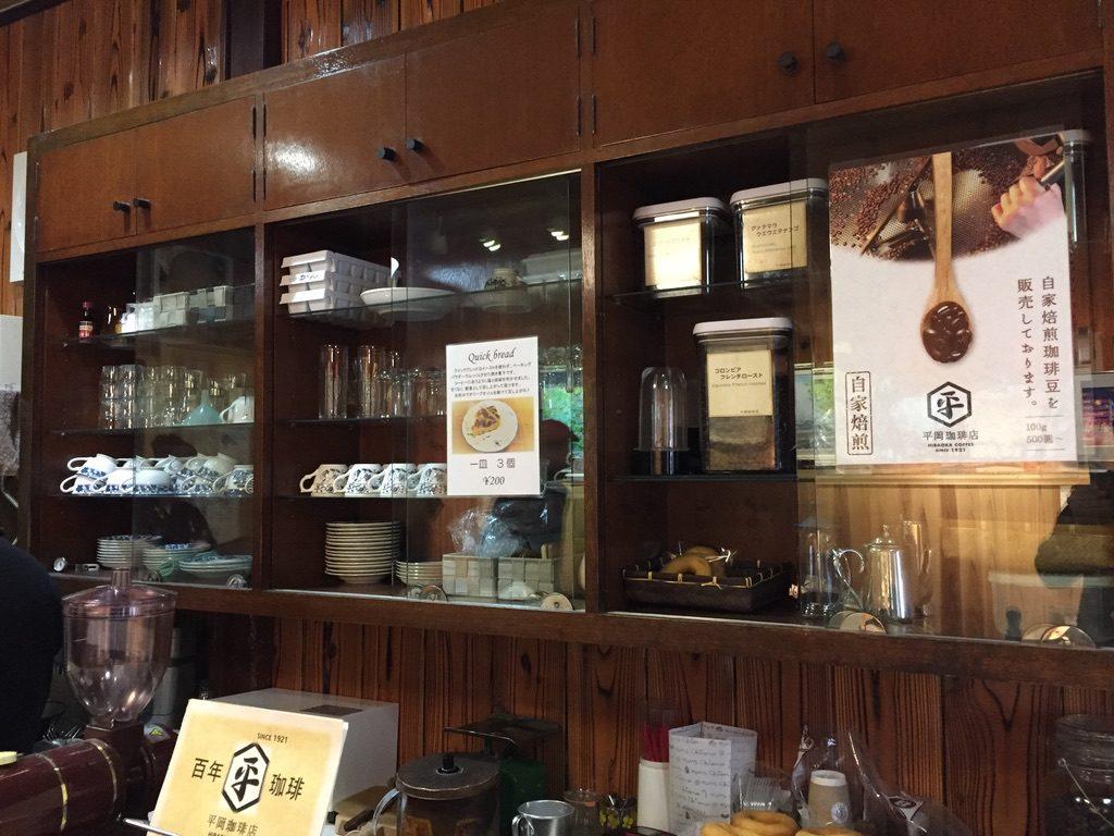平岡珈琲店 カウンター