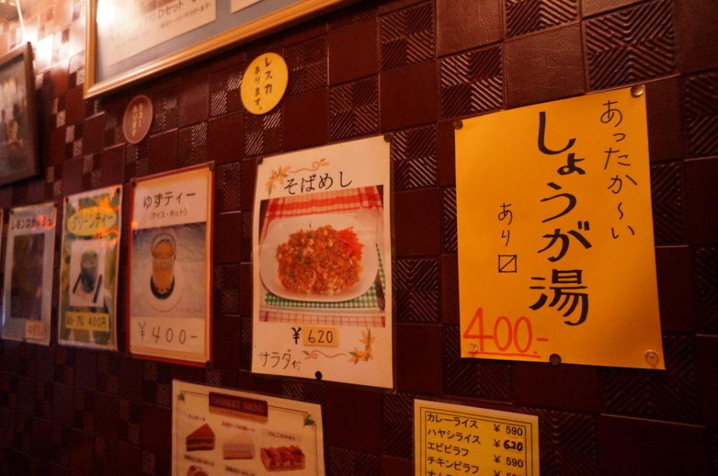 喫茶ブラザー 店内3