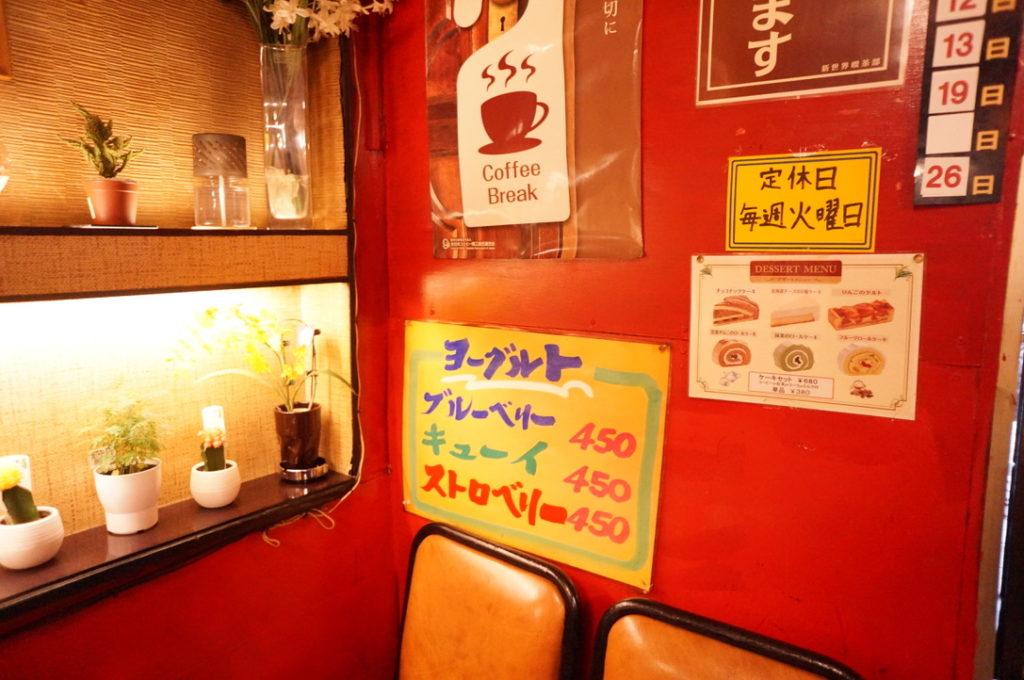 喫茶ブラザー 店内2