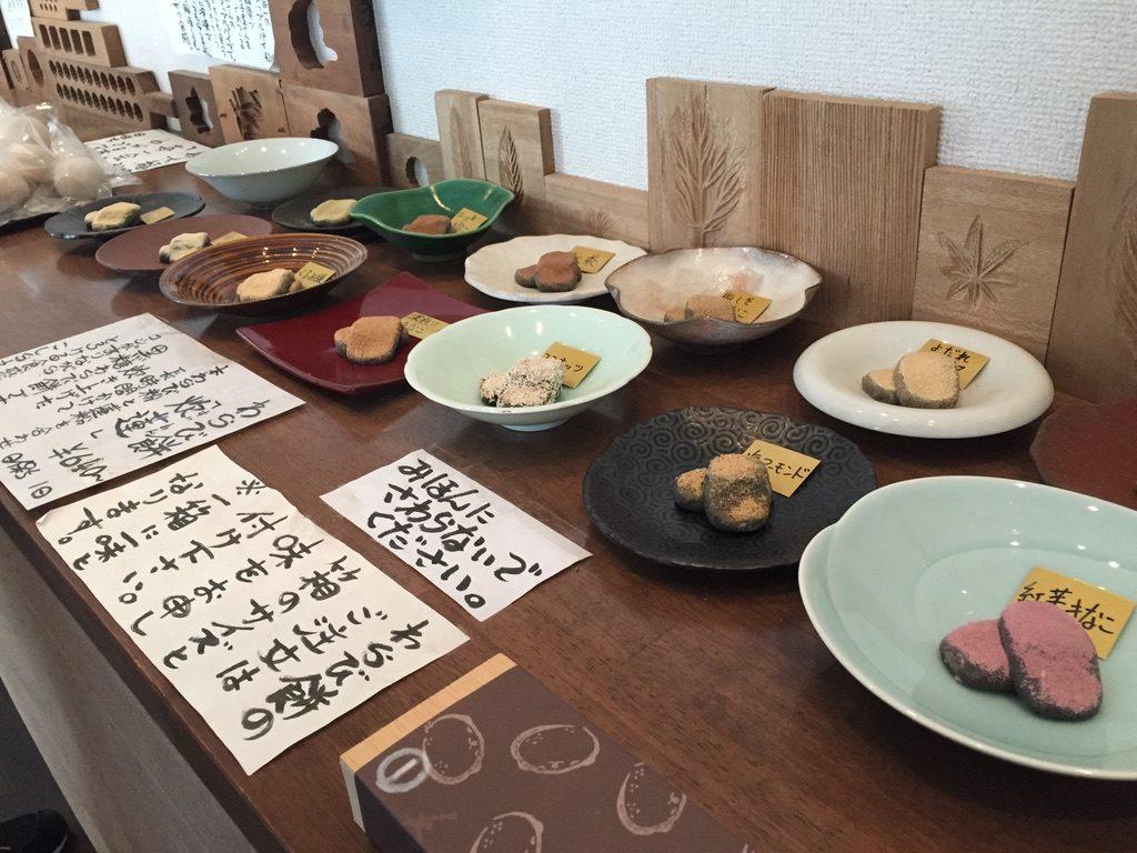 isshin わらび餅