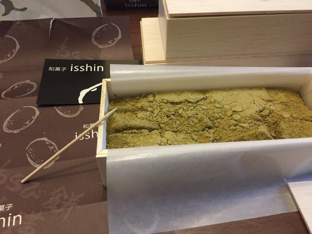 isshin わらび餅(ほうじ茶)