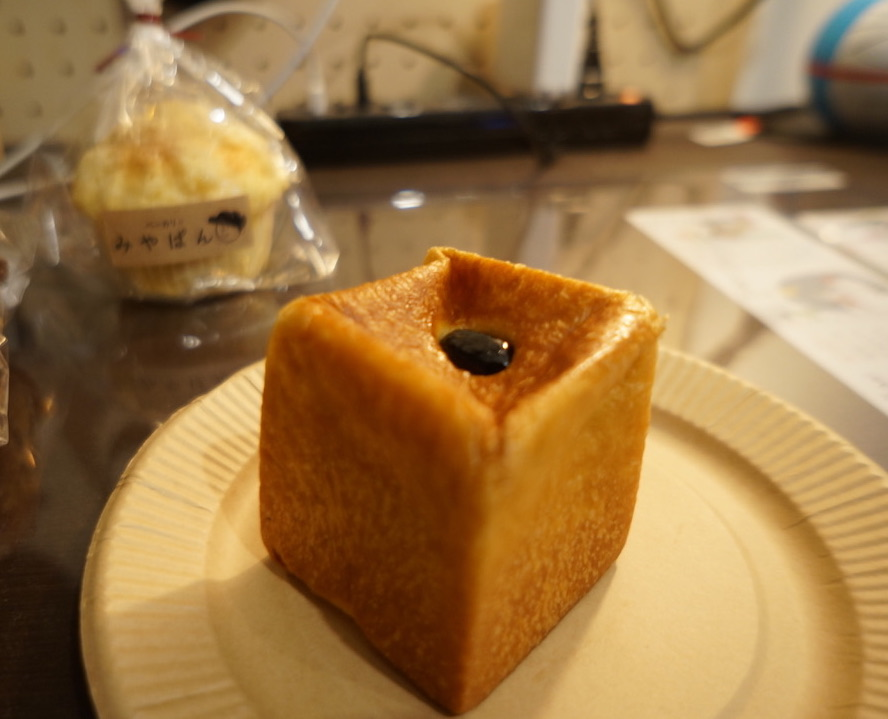 みやぱん ほうじ茶と黒豆クリームのパン