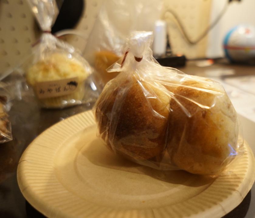 みやぱん くるみパン