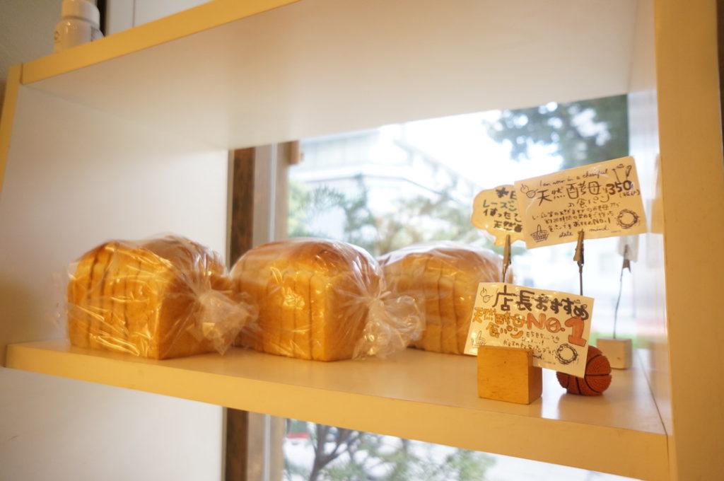 パン工房まごころ 店内3
