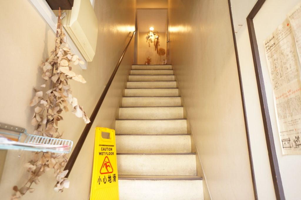 ダイヤメゾン 階段