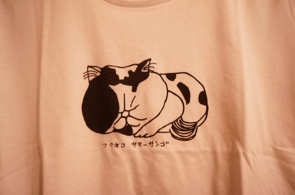 サンゴTシャツ