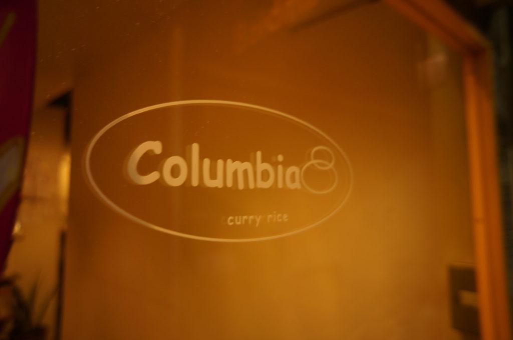 コロンビアエイト ロゴ