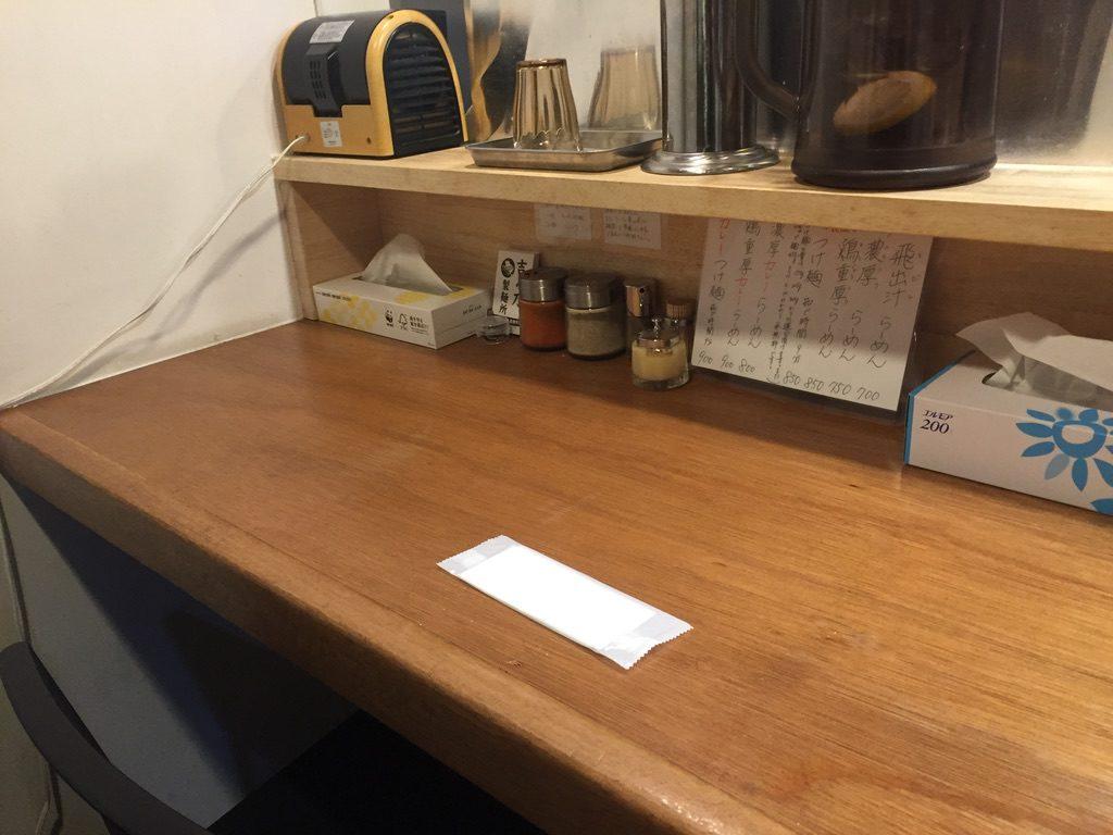 吉み乃製麺所 内観