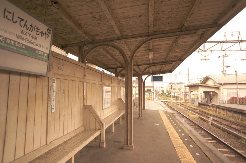西天下茶屋駅 ホーム