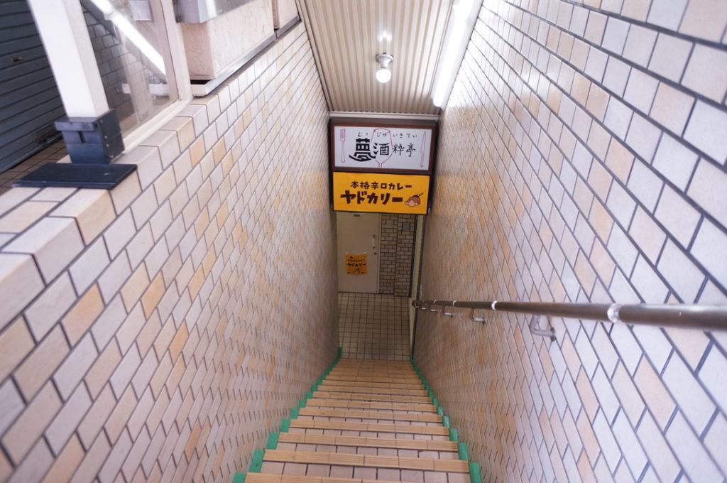 キャッスルリバービル 階段