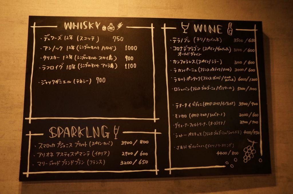薫 ウイスキー・スパークリング・ワイン