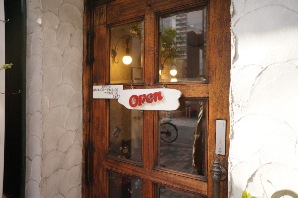 カワンルマー ドア