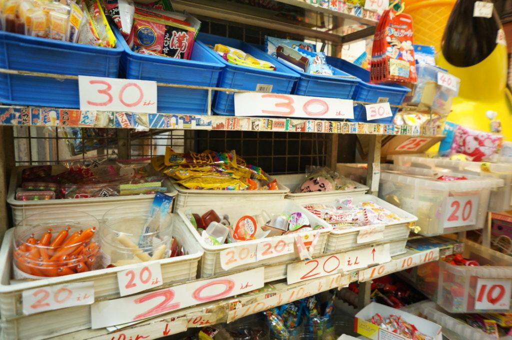 白泉堂 駄菓子屋