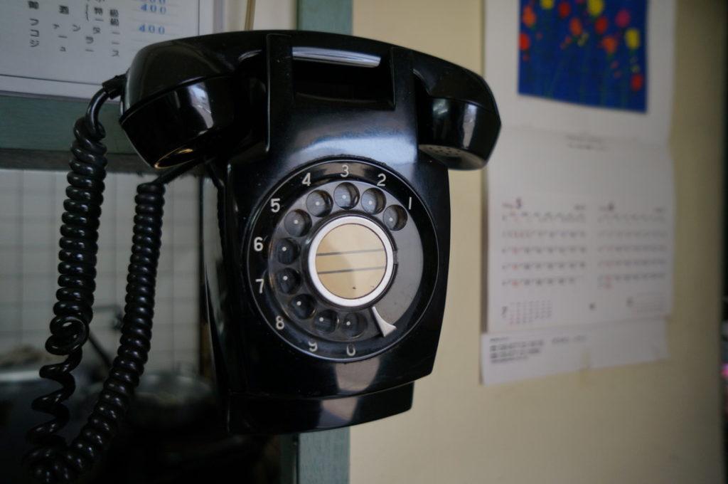 宇宙 黒電話