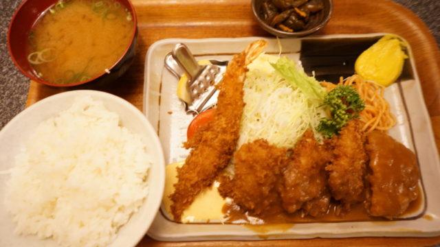 大富士 A定食