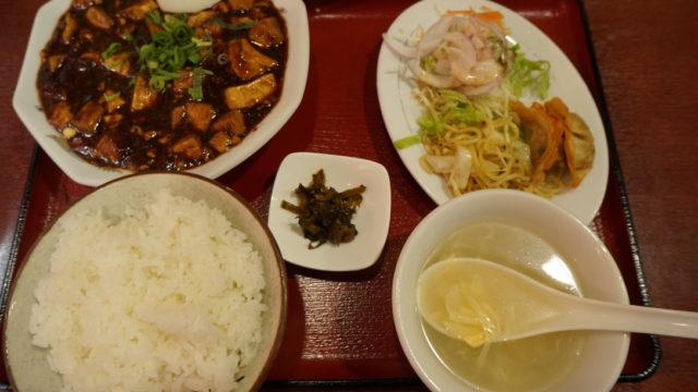 香琳園 マーボー豆腐定食