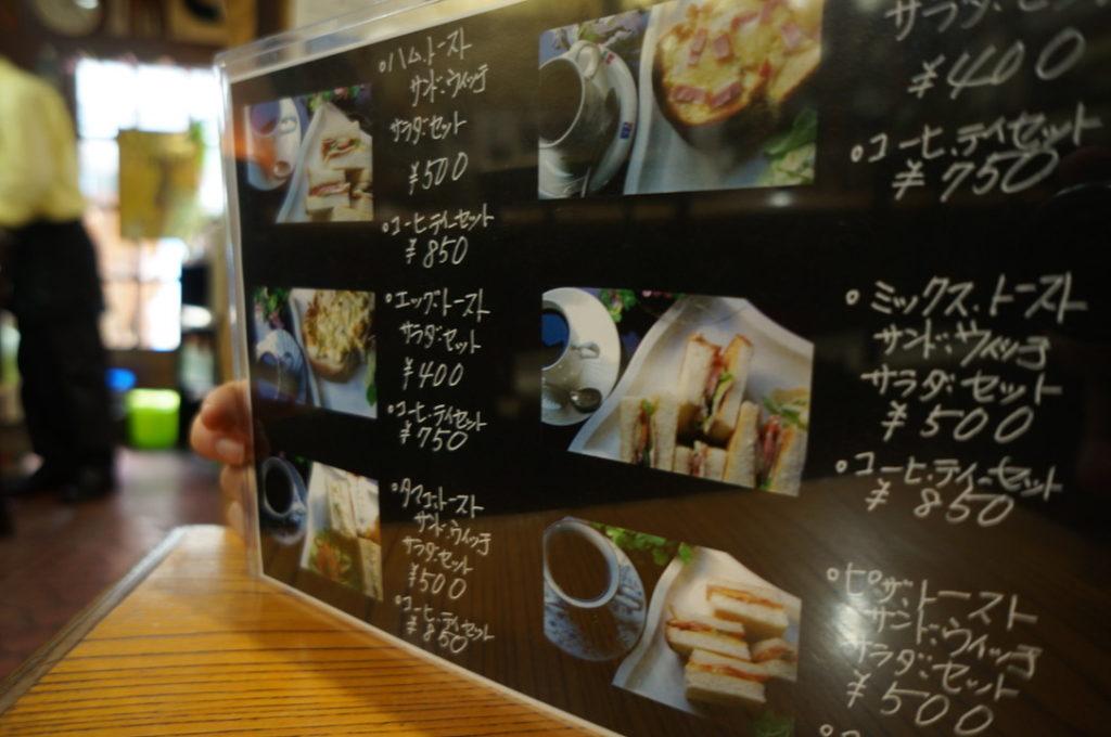 珈琲館吉田 サンドウィッチ・トースト