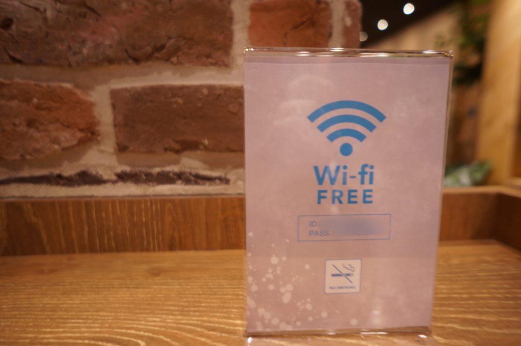 タピチ wi-fi