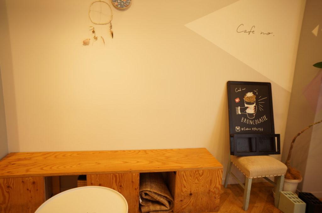 カフェナンバー 店内