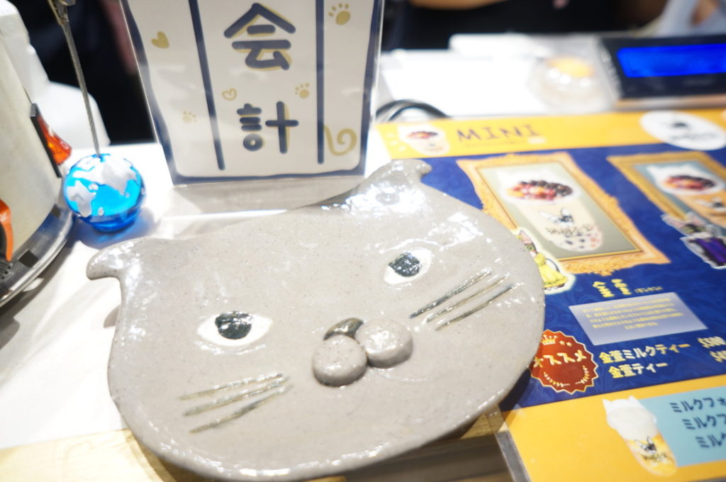 猫甜茶室 トレイ