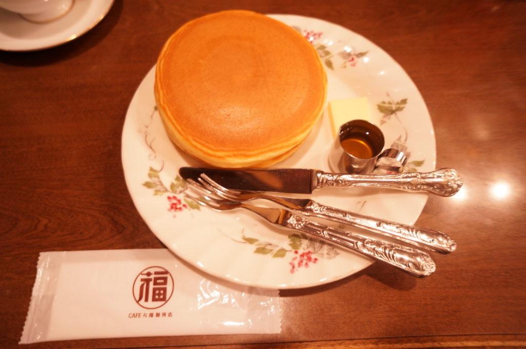 丸福珈琲店 ホットケーキ