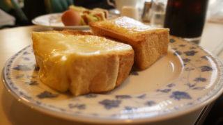 アルト チーズトースト