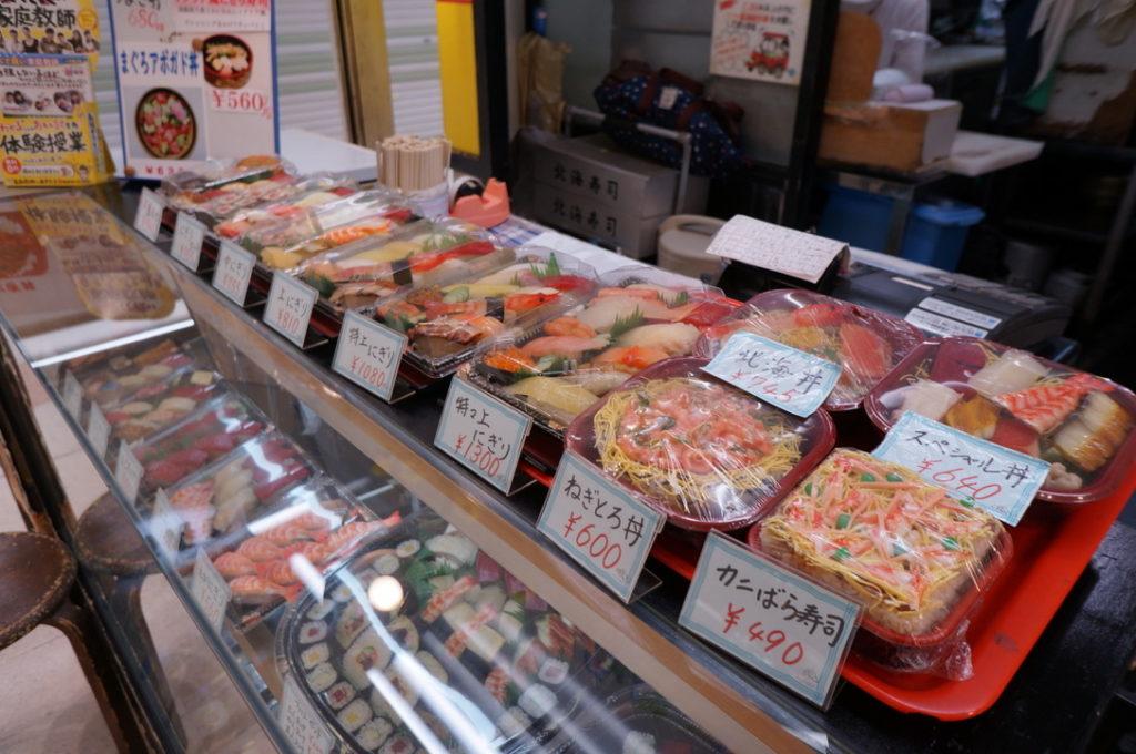 北海寿司 テイクアウトコーナー