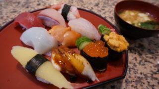 北海寿司 特上にぎり