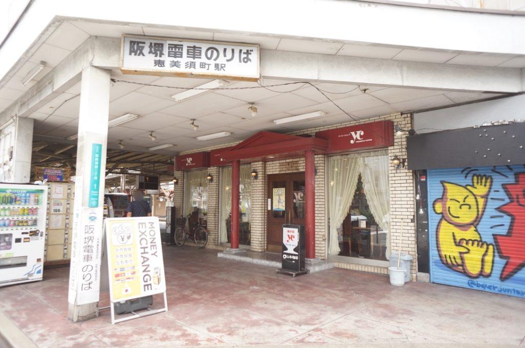 喫茶YC 外観