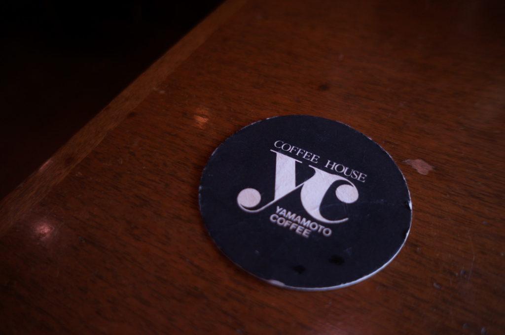 喫茶YC コースター