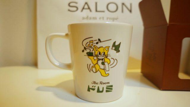 喫茶ドレミ マグカップ