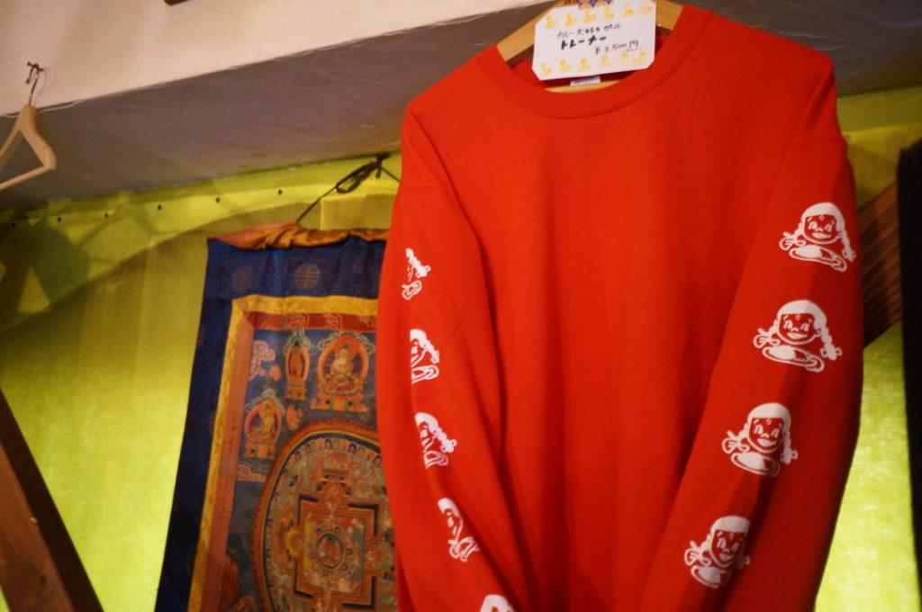 カレーちゃん家 Tシャツ