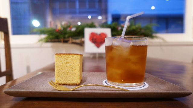 デ カルネロ カステ プレーンカステラ・和紅茶