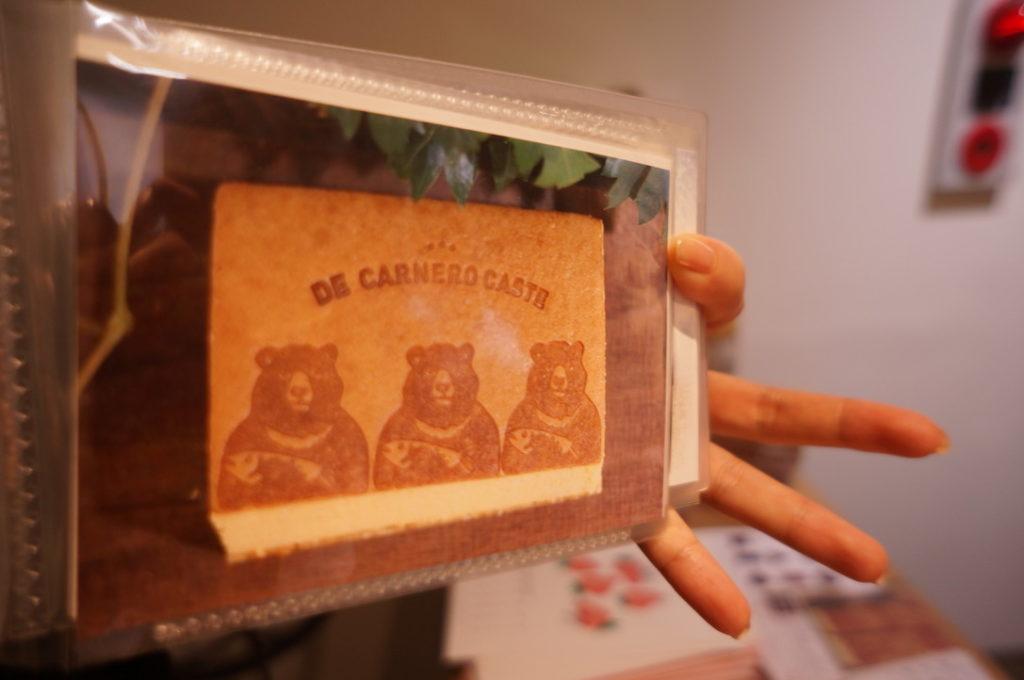デ カルネロ カステ 焼印