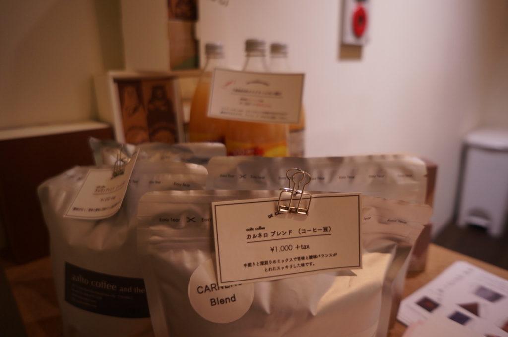 デ カルネロ カステ ジュース・お茶