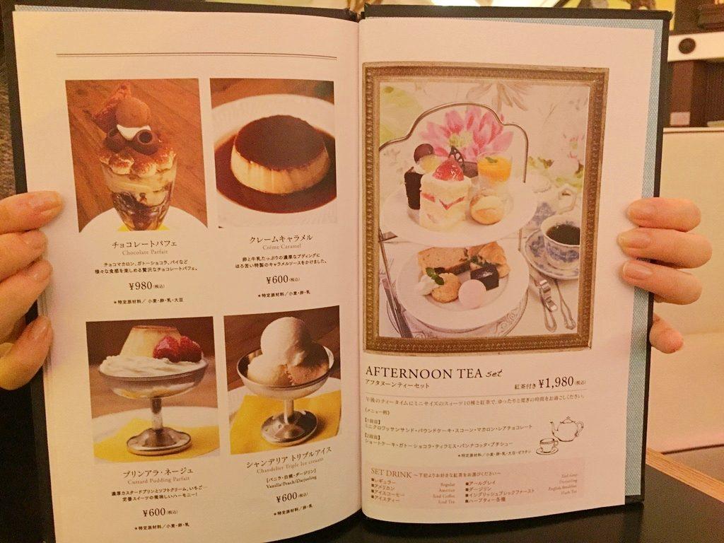 シャンデリアテーブル メニュー・料金