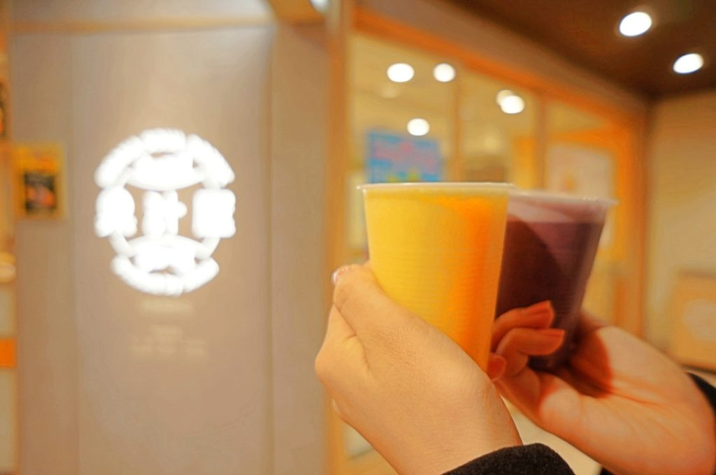 果汁屋 ミックスジュース・ブルーベリーミックスジュース