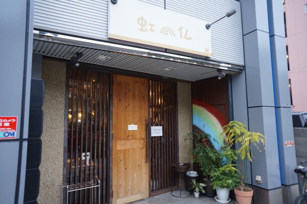 虹の仏 外観(谷町筋側)