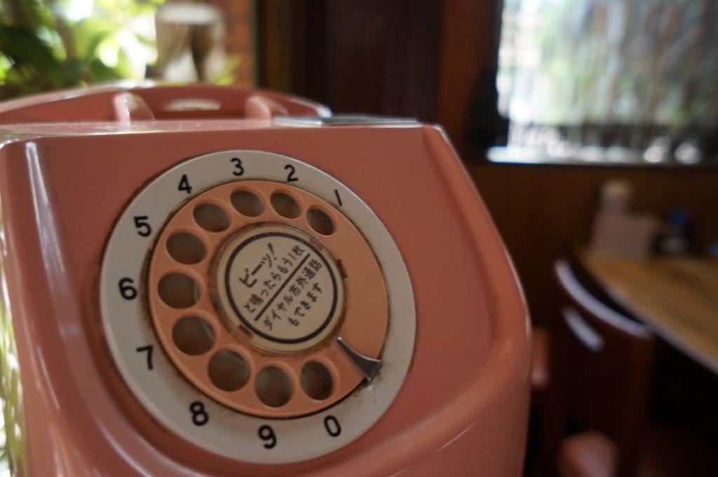 昔ながらの電話