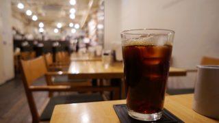ピークローストコーヒー 一杯だてアイスコーヒー