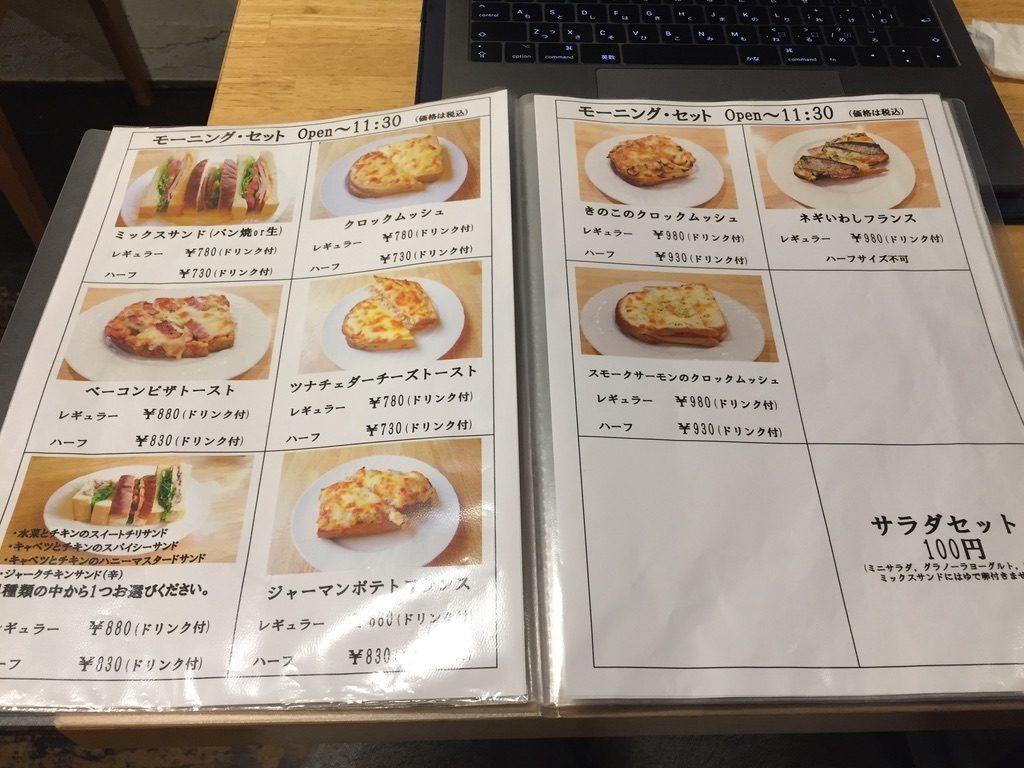 ピークローストコーヒー メニュー・料金