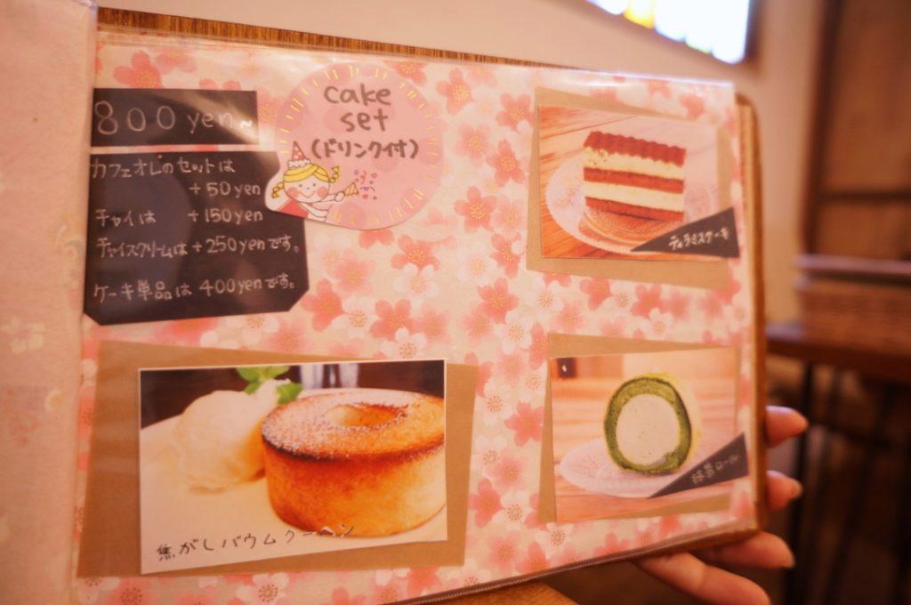 カフェテントウムシ ケーキメニュー・料金