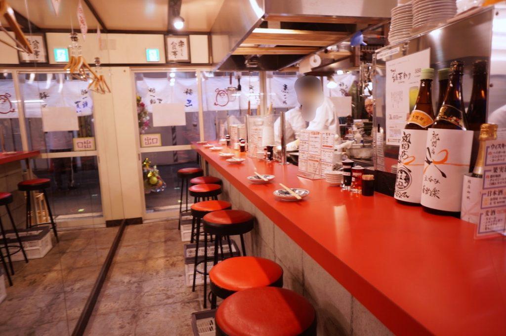 大阪餃子しな野 店内
