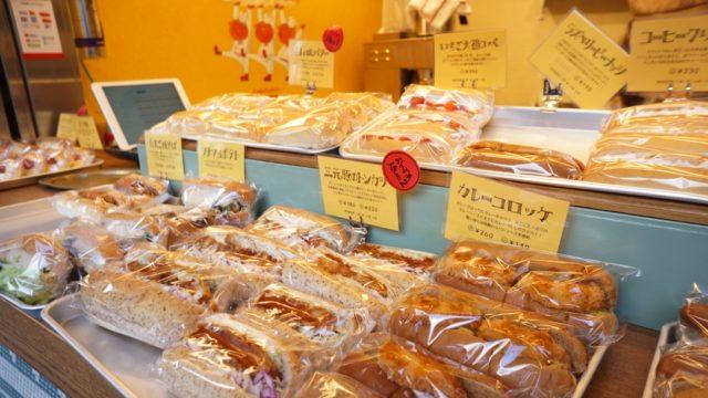 コバトパン工場(難波出張所) メニュー・料金