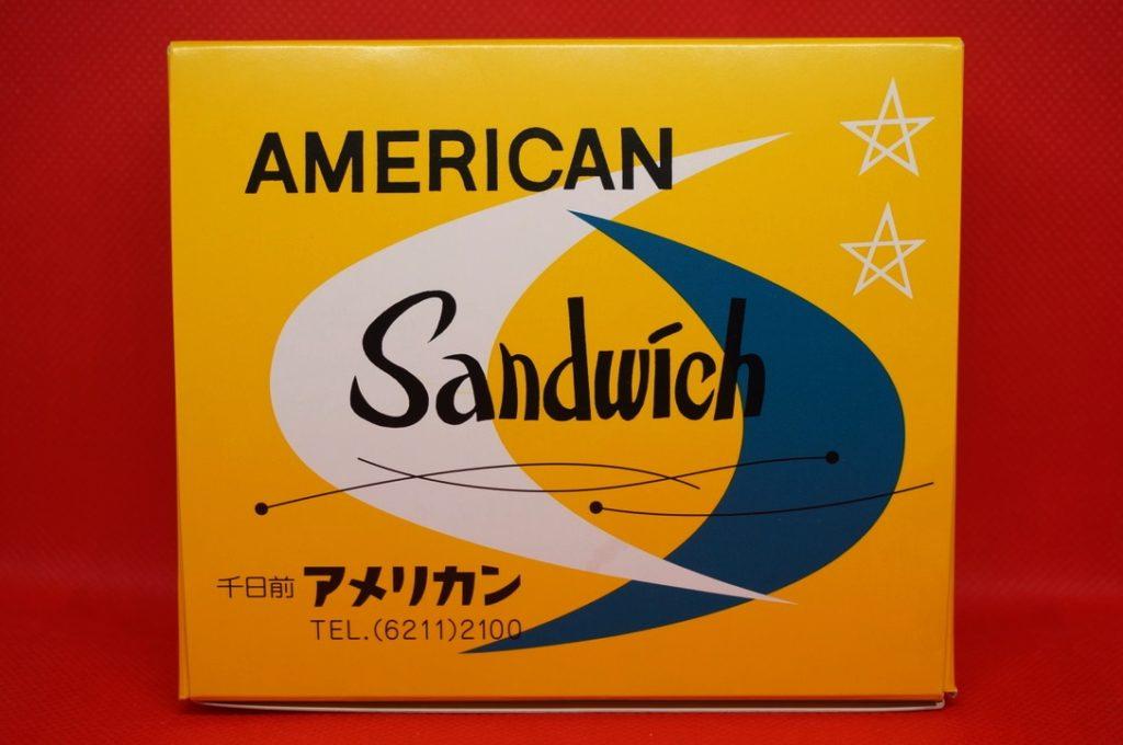 純喫茶アメリカン ホットケーキのお持ち帰り箱