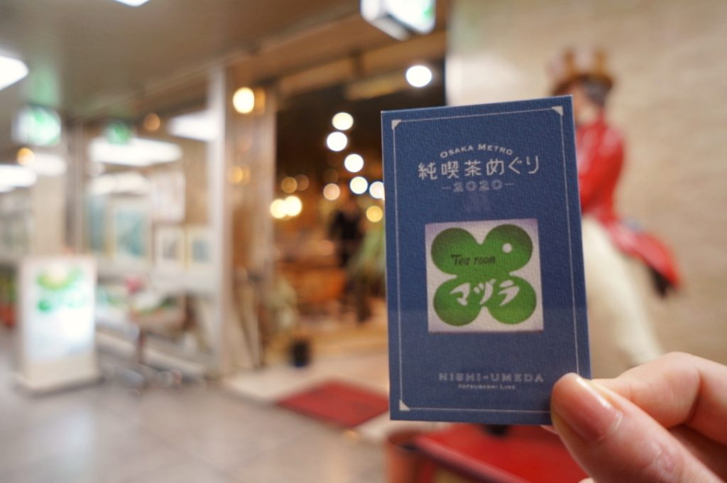 マヅラ喫茶店のオリジナルコレクションカード