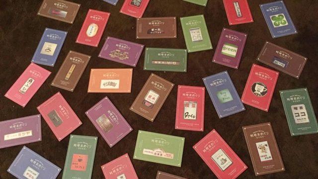 オリジナルコレクションカード
