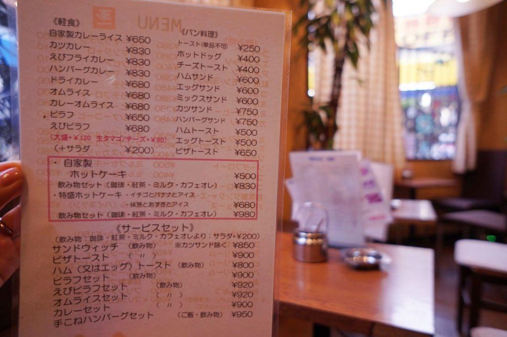 喫茶タマイチのメニュー・料金